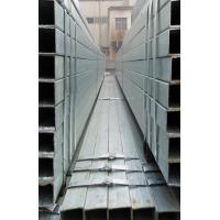 China Cold Rolled Galvanized Steel Square Tubing 20# , 45# For Structure , GB/T 6728-2002 on sale