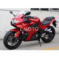 Buy cheap NO8 Racing Nice Street Bikes Red Green Blue Color 250cc Air Cooled Engine from wholesalers