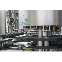 Buy cheap 3in1 Monoblock Beer Filling Machine Automatic For Glass Bottle XGF18-18-6 from wholesalers