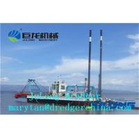 China 6-22 inch Dredger/Sand Dredge/Cutter Suction Dredger wholesale