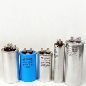 China motor run capacitor wholesale