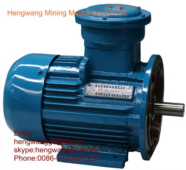 Three Phase 7 5hp Electric Motors Images