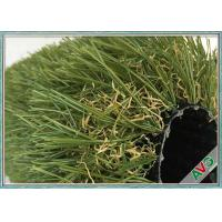 China Fastness Garden Landscaping Synthetic Grass No Weather Limitation wholesale