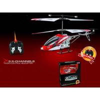 China Remote Radio Control Helicopter Toy (H0177132) wholesale