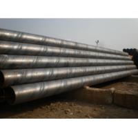China Spiral ERW Round Steel Tubing For Middle Pressure Fluid Transportation Pipeline wholesale