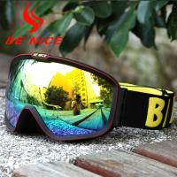 China Dual Clip Snow Ski Goggles Breathable Form Design For Prevent Snow Blindness wholesale