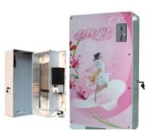 China Mini vending machine for sanitary pads wholesale