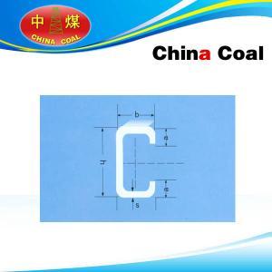 China C Channel china coal wholesale