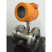 China High Performance Precision Flow Meter Turbine Type With SS304 Material wholesale