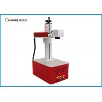 Buy cheap Mini Desktop Fiber Metal Laser Marking Machine 110*110mm Size Worktable from wholesalers