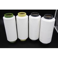 China Raw White DTY SIM Polyester Filament Yarn for Embroidery , Hand Knitting wholesale