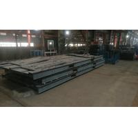 China Casting Steel Shipping Container Parts International Standard on sale