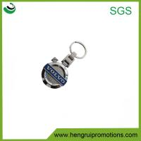 Hight quality keychain, different style