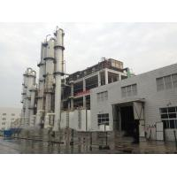Buy cheap Formic acid production technology from wholesalers