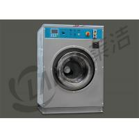 Buy cheap 12kg 15kg 20kg Coin Operated Laundry Washing Machine for Laundromat from wholesalers