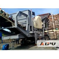 China High Flexibility Combined Mobile Crushing Plant Used in Mining Industry and Ore Dressing Plant wholesale
