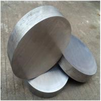 China Length 6M 2024 T4 Solid Aluminum Round Bar For Aircraft Structural Components wholesale