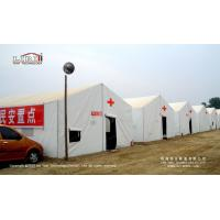 China Temperory aluminum tent use for Hospital/ Insulation of COVID-19 on sale