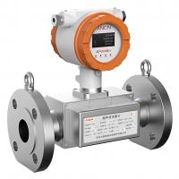 China Measuring Natural Gas Ultrasonic Flow Meter Explosion Proof IP65 Protection Degree on sale