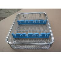 China Decorative  Custom Silver Rectangular Wire Mesh Basket For Clean Smooth Medical/stainless steel wire mesh baskets lid on sale