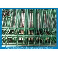 China Powders Sprayed Coating Welded Wire Mesh Fence For Courtyard Dark Green Color wholesale