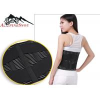 China Black mesh fish Ribbon Waist Support Belt With Four Steel Plates wholesale