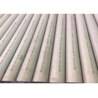 China 1/2 Schedule 10s Stainless Steel Seamless Pipe 304/304L wholesale