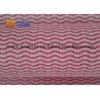 China Wood Pulp Spunlace Non Woven Fabrics For Househeld Kitchen Wipes Harmless wholesale
