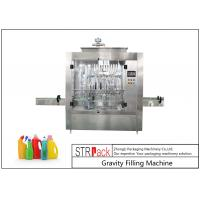 China Industrial Automatic Liquid Filling Machine For Cosmetic / Food Industries wholesale