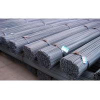 China Professional Deformed Steel Bars Reinforced Concrete Iron Rods Environment Protection wholesale
