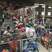 China look for used clothes factory on sale