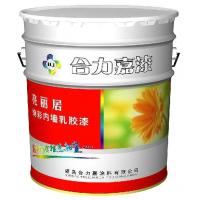 China Weather Resistant Exterior Wall Finish Paint SW-998 on sale