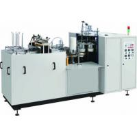 Buy cheap Low Noise Paper Cup Maker Machine , Automatic Paper Bowl Forming Machine MG-Q35 from wholesalers
