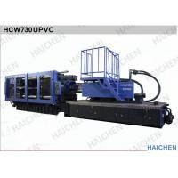 PVC Pipe Fitting Injection Molding Machine With Schneider , Plastic Molding Equipment