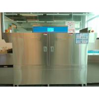 China Automatic Clearning Flight Type Dishwasher For Restaurant CE Certificate wholesale