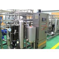 China Dairy/Uht/Yoghurt/Pasteurized Milk Factory For Turn Key Project wholesale