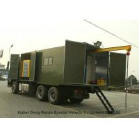 China Enclosed HOWO Mobile Workshop Truck Multifunctional  6x4 for Vehicle Maintenance on sale