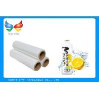 China Supermarket Plastic Packaging Film PETG Material Good Sealing Under High Speed wholesale