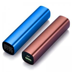 China Kongst 2200mAh Portable Power Bank Power Supply External Battery Pack USB Charger KPB-801 wholesale