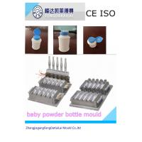 China FD baby powder bottle injeciton blow mould/mold for IBM on sale