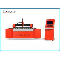 China Red Cnc Fiber Laser Cutting Machine Cut Out Metal Letters 10mm Stainless Steel wholesale