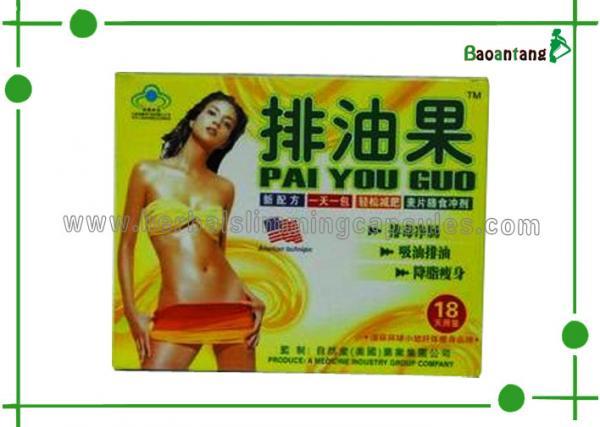 bubble tea wholesale images.