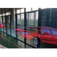 China P7.8 Flexible Led Curtain Display Screen In Shopping Mall Glass Wall Advertising wholesale