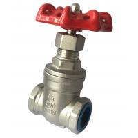 China DN15 1000 PSI ANSI Screwed Hydraulic Gate Valve  4 inch OEM Service on sale