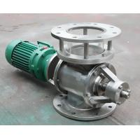 China Heavy Duty Rotary Airlock Feeder / Air Valve Industrial Discharge the Materials Tool wholesale