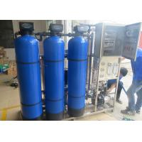 China Drinking Large scale Industrial ro system water filter Pure RO Plant 0.2-0.4 Mpa wholesale