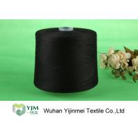 China High Strength Plastic Cone Knitting Dyed Polyester Yarn 40s/2 20s/2 30s/2 50s/2 60s/2 wholesale
