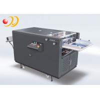 Buy cheap abrasion UV de machine de revêtement 15KW - résistance avec le dispositif d from wholesalers
