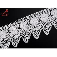 China 2.2cm Cute Water Soluble Flower Lace Trim For Children Garment   wholesale