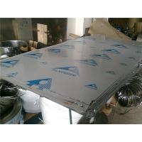China High Hardness Bright Annealed Stainless Steel Sheet Thickness 0.6MM - 2.5MM wholesale